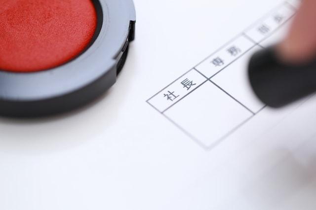 契約書の押印は「実印」がベスト!その理由や認印を使うリスクとは?