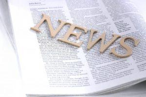 電子契約書のニュースは業界の変化を知るためにチェックするべき!