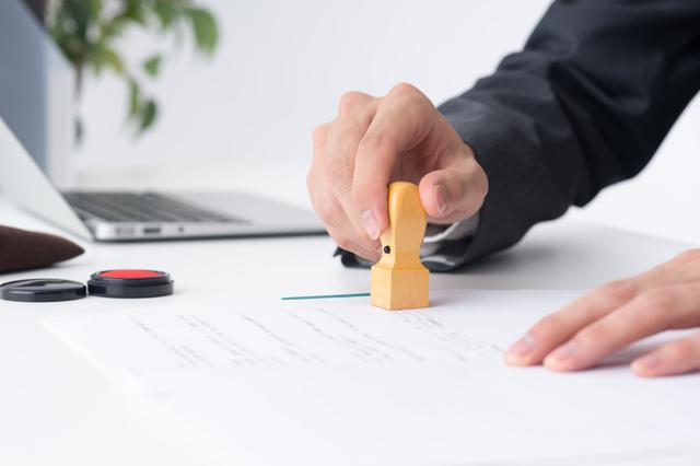 契約書作成において重要な署名捺印と収入印紙のルールを解説