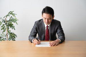 紙の契約書のリスクを減らせる電子契約書の特徴と特有のリスクを解説