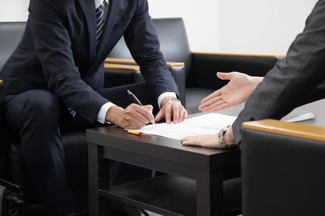 業務を遂行させるために必要な書類のご紹介