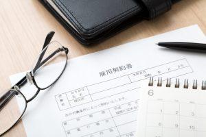 正社員の雇用に必要な「雇用契約書」の正しい書き方を徹底解説