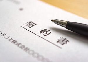 契約書の原本とは?保管の仕方や原本証明の方法も解説