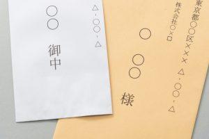 契約書を入れた封筒の入れ方や宛名書きはどうするべき?マナーを解説