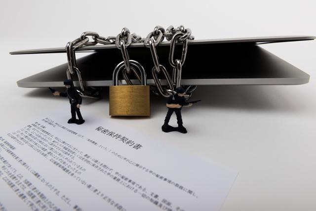 秘密保持契約(NDA)の締結目的は?その書き方とあわせて紹介
