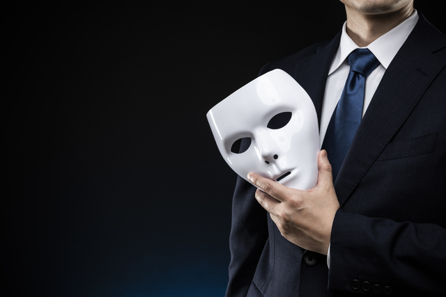 反社会的勢力によるトラブル防止につなげる反社情報のチェック方法を解説