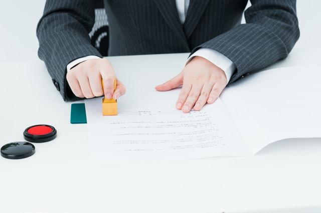 雇用契約書に有効な印鑑の種類とは?押し方のポイントも解説