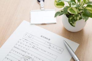 雇用契約書が持つ意味とは?その必要性と法的効力について解説