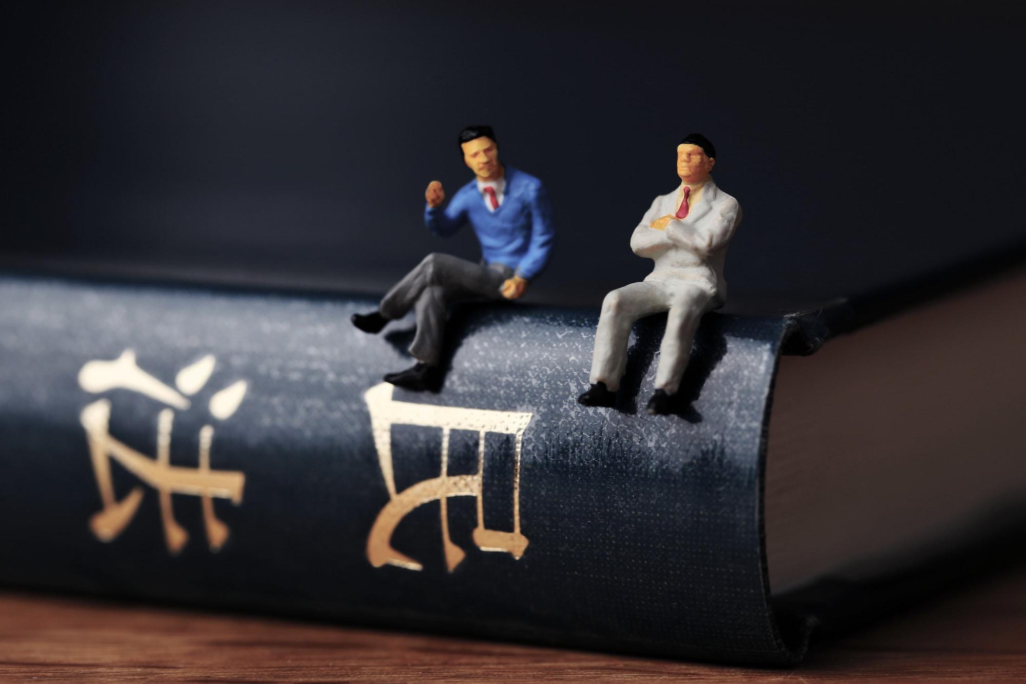 諾成契約は民法改正でどう変わる?変更点と注意点を解説