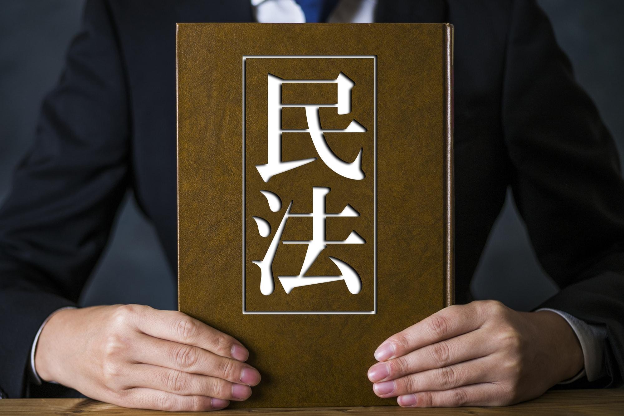 民法改正で要物契約の内容が変化!変化内容や注意点を解説