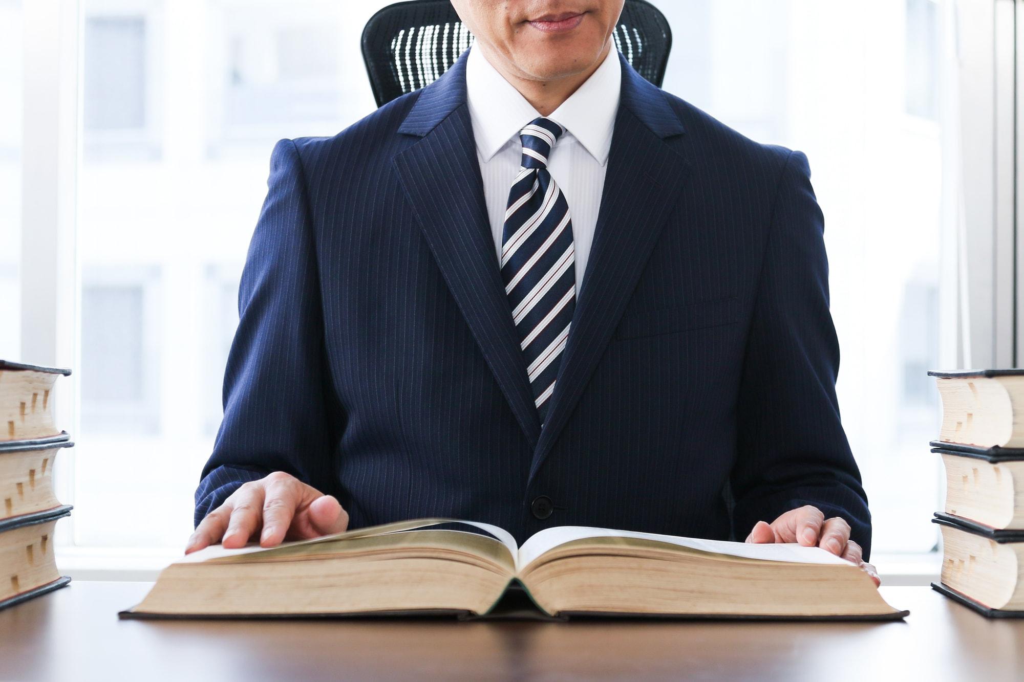民法改正によって要物契約の種類はどう変化した?契約の種類別に解説