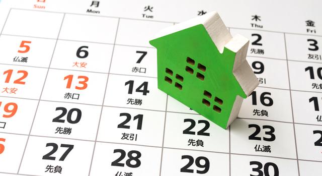 賃貸借契約は期間延長できる?契約種類と期間の延長について